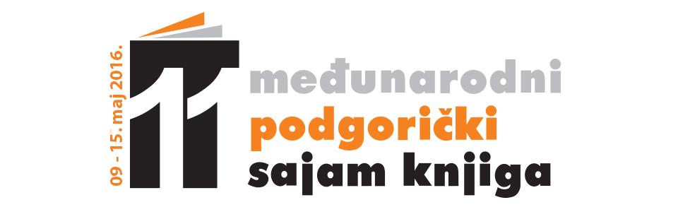 logo-11-sajam