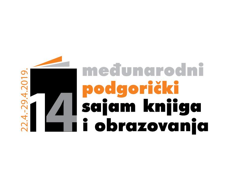 logo-medjunardonog-sajma-14